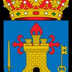 escudo de aledo (1)